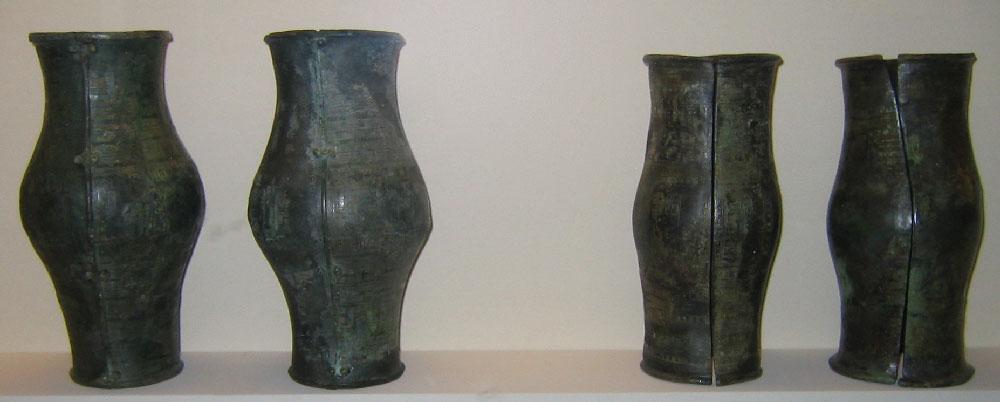 Браслеты гальштатской культуры, сделанные из гагата и бронзы , обнаруженные в княжеской гробнице Магдалины