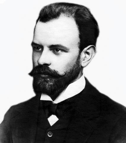 Виктор Иванович Воробьёв