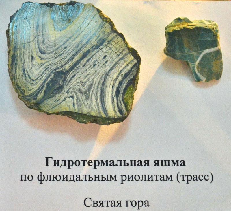 Гидротермальная яшма по флюидальным риолитам (трасс). Святая гора, Кара-Даг, Крым.